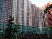 Квартиры,  Москва Митино, цена 8 900 000 рублей, Фото