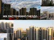Квартиры,  Санкт-Петербург Ломоносовская, цена 2 739 360 рублей, Фото