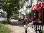 Офисы,  Нижегородская область Нижний Новгород, цена 6 600 000 рублей, Фото