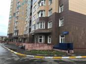 Квартиры,  Московская область Раменский район, цена 3 300 000 рублей, Фото