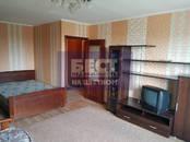 Квартиры,  Московская область Лобня, цена 3 600 000 рублей, Фото