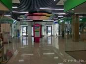 Офисы,  Москва Войковская, цена 19 782 000 рублей, Фото