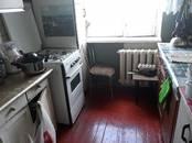 Квартиры,  Московская область Подольск, цена 1 100 000 рублей, Фото