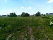 Земля и участки,  Московская область Воскресенский район, цена 890 000 рублей, Фото