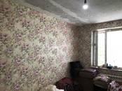 Квартиры,  Московская область Сергиев посад, цена 3 300 000 рублей, Фото