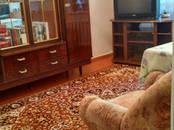 Квартиры,  Московская область Раменский район, цена 3 200 000 рублей, Фото