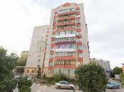 Квартиры,  Саратовская область Энгельс, цена 4 600 000 рублей, Фото