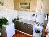 Квартиры,  Московская область Первомайский, цена 1 800 000 рублей, Фото