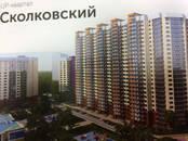 Квартиры,  Московская область Одинцово, цена 6 172 530 рублей, Фото