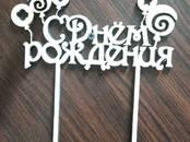 Оборудование, производство,  Производства Производство сувениров и подарков, цена 300 рублей, Фото