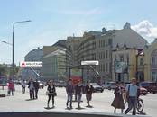 Офисы,  Москва Арбатская, цена 57 000 000 рублей, Фото