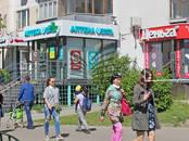 Офисы,  Москва Марьино, цена 34 000 000 рублей, Фото