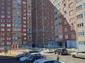 Квартиры,  Самарская область Самара, цена 2 900 000 рублей, Фото