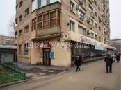 Здания и комплексы,  Москва Фрунзенская, цена 1 849 000 рублей/мес., Фото