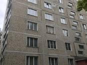 Квартиры,  Московская область Сергиев посад, цена 2 490 000 рублей, Фото