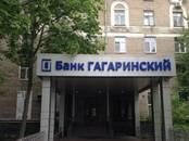 Офисы,  Москва Юго-Западная, цена 212 210 000 рублей, Фото