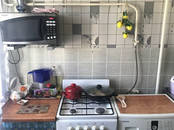 Квартиры,  Нижегородская область Балахна, цена 1 200 000 рублей, Фото