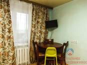 Квартиры,  Новосибирская область Новосибирск, цена 2 780 000 рублей, Фото