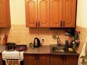 Квартиры,  Краснодарский край Краснодар, цена 1 350 000 рублей, Фото