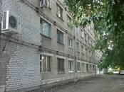 Квартиры,  Республика Татарстан Казань, цена 1 420 000 рублей, Фото