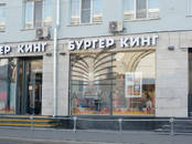 Офисы,  Москва Белорусская, цена 1 400 000 рублей/мес., Фото