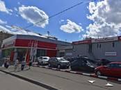 Офисы,  Москва Сокол, цена 136 720 000 рублей, Фото
