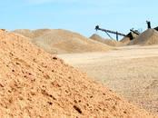 Стройматериалы Песок, цена 310 рублей/м3, Фото