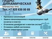 Строительные работы,  Строительные работы, проекты Канализация, водопровод, цена 150 рублей, Фото