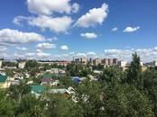 Квартиры,  Самарская область Самара, цена 3 999 000 рублей, Фото