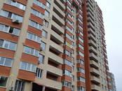 Квартиры,  Московская область Щелковский район, цена 3 350 000 рублей, Фото