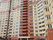 Квартиры,  Московская область Сергиев посад, цена 4 170 000 рублей, Фото