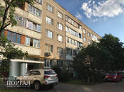 Квартиры,  Московская область Подольск, цена 4 150 000 рублей, Фото