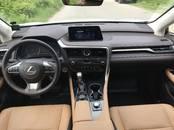 Lexus RX, цена 3 185 000 рублей, Фото
