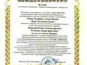 Курсы, образование Разное, цена 5 000 рублей, Фото