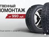 Ремонт и запчасти Шиномонтаж, ремонт колес, дисков, цена 900 рублей, Фото