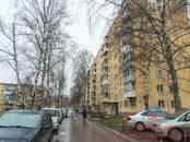 Квартиры,  Новосибирская область Новосибирск, цена 2 850 000 рублей, Фото