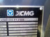 Погрузчики фронтальные, цена 5 000 000 рублей, Фото