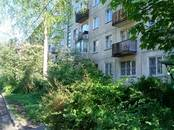 Квартиры,  Санкт-Петербург Площадь Ленина, цена 2 950 000 рублей, Фото