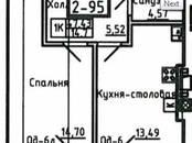 Квартиры,  Калининградскаяобласть Калининград, цена 2 229 210 рублей, Фото