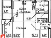 Квартиры,  Калининградскаяобласть Калининград, цена 1 818 260 рублей, Фото