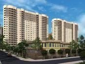 Квартиры,  Краснодарский край Краснодар, цена 2 589 300 рублей, Фото