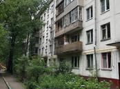 Квартиры,  Москва Рязанский проспект, цена 36 000 рублей/мес., Фото