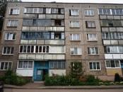 Квартиры,  Кировская область Киров, цена 2 355 000 рублей, Фото