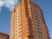 Квартиры,  Московская область Жуковский, цена 5 200 000 рублей, Фото
