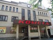 Офисы,  Московская область Королев, цена 40 000 рублей/мес., Фото