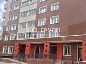 Квартиры,  Москва Аннино, цена 6 350 000 рублей, Фото