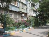 Квартиры,  Астраханская область Астрахань, цена 1 350 000 рублей, Фото