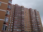 Квартиры,  Московская область Подольск, цена 6 175 000 рублей, Фото