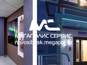 Квартиры,  Новосибирская область Новосибирск, цена 2 425 000 рублей, Фото
