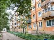 Квартиры,  Иркутская область Иркутск, цена 1 700 000 рублей, Фото
